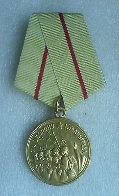 USSR Soviet Russian Military Collection Medal For the Defence of Stalingrad