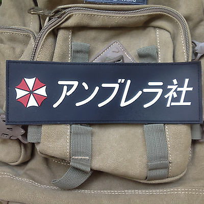 25cm RESIDENT EVIL UMBRELLA Japanese AIRSOFT TACTICAL 3D RUBBER PVC Patch