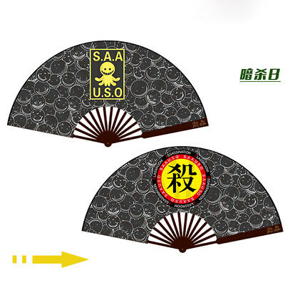 Assassination Classroom Korosensei Shiota Nagisa Cosplay Folding Hand Fan New