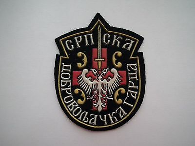 Serbian patches from Balkan War time