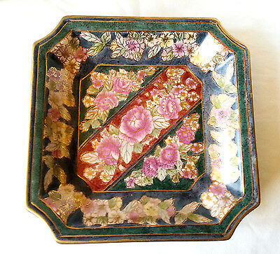 """Andrea by Sadek Plate Decorative Tray Floral Peony Ceramic Pink Green Gold 8"""""""