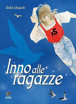 Mondo Naif Graphic Novel - INNO ALLE RAGAZZE