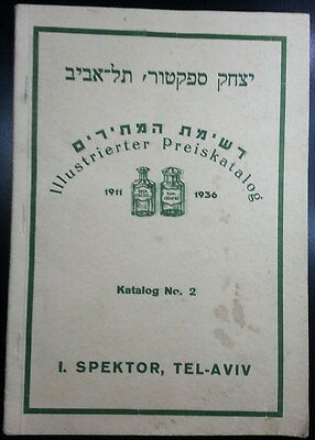 PALESTINE PHARMACY / Apothecary / HOSPITAL CATALOG BOOK 1936 / WEIGHTS / SCALES