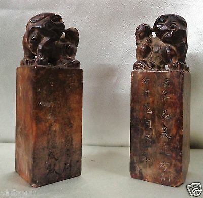 "Antique Pair of STONE ASIAN STAMPS ""Chinese Foo-Dogs"" - 6.5""  (Poetry Written)"