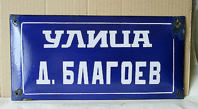 VINTAGE 1970`s PORCELAIN ENAMEL STREET NAME TIN SIGN PLATE - 40/20 cm 16'' - 05