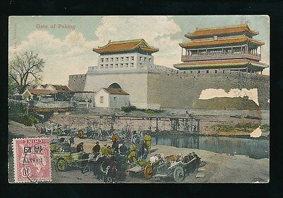CHINA 1908 FRENCH P.O 10c SURCHARGE on PPC PEKING GATE