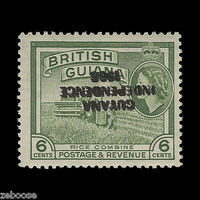 Guyana 1967 (MNH) 6c Rice Combine o/p doubled and inverted. Unrecorded variety