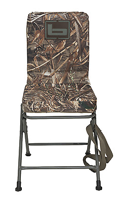 Incredible Banded Swivel Blind Chair Padded Seat Hunting Stool Realtree Theyellowbook Wood Chair Design Ideas Theyellowbookinfo