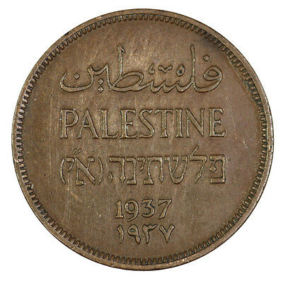 Palestine 1937 Mil Coin aUNC Key Date