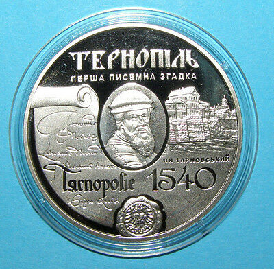 Ukraine 2015 - 5 Hryven, UAH - 475 years of Ternopil | Ternopol