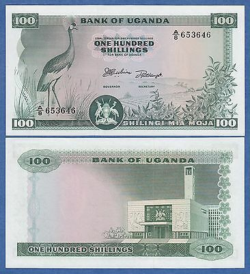 Uganda 100 Shillings P 5a (ND 1966) UNC Low Shipping! Combine FREE! (P- 5 a)