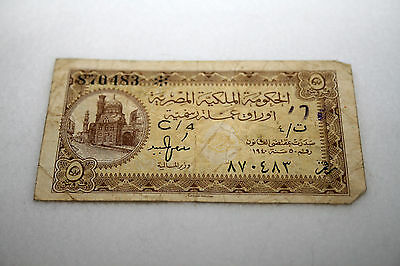 Currency 1940 Egypt 5 Piastres Yellow Bank Note Signed Sedky Mosque Issue WWII