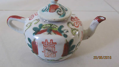 19th Century Quing Dynasty Famille Rose Teapot