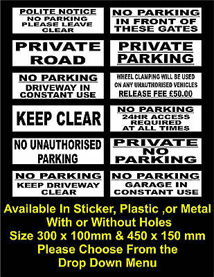 White No Parking Signs / Stickers - All Sizes & Materials, Private, Keep Clear