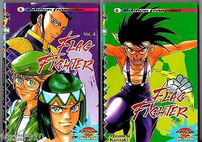 LOT 2 FLAG FIGHTER n°4 et 5 # MASAOMI KANZAKI # 1999 MANGA PLAYER