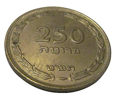 ISRAEL COIN - 250 ( two hundred and fifty ) PRUTA - 1949