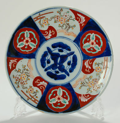 Japanese Imari Porcelain Plate Hand Painted with Roundels & Blossom - Antique