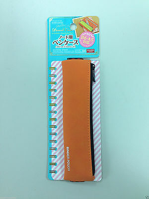 Daiso Japan Pencil Case For Notebooks-Striped Rubber Band-(Color: Random)