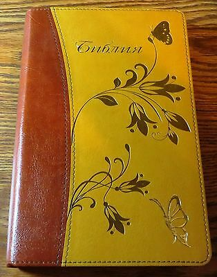 """Russian Bible, two-color with index 8.5"""" X 5.5"""""""