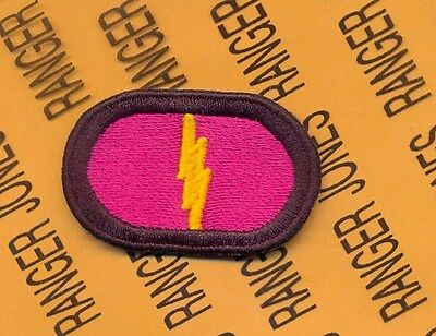 US Army C Company 262nd Quartermaster Airborne parachute oval patch
