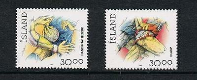 STAMPS ICELAND  1993  SPORT  Set of 2 (MNH)   lot A 263