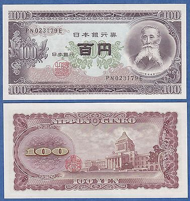Japan 100 Yen P 90 c ND (1953) UNC Low Shipping! Combine FREE! (P-90c)