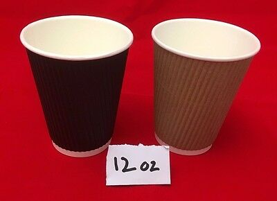 12oz INSULATED RIPPLE WALL HOT PAPER DISPOSABLE TEA COFFEE DRINKS CUPS