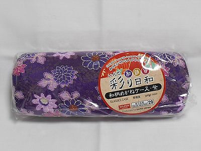 Japanese Style Glasses Case From Japan Free Shippng !