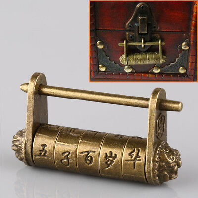 Chinese Vintage Antique old style password Brass Carved Word padlock lock/key