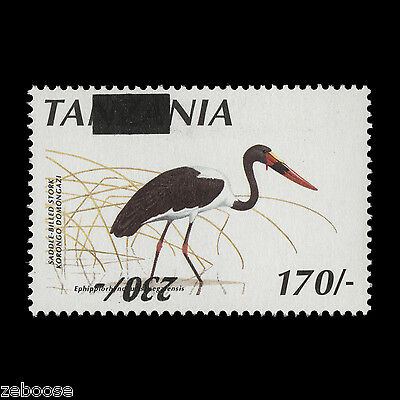 Tanzania 2000 (Variety) 230s/170s Saddle-Billed Stork with inverted surcharge