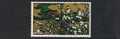 STAMPS  JAPAN SELECTION OF STAMPS 1977 National Treasure  50y  lot J-33