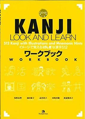 GENKI PLUS KANJI LOOK AND LEARN Workbook / Japanese learning book