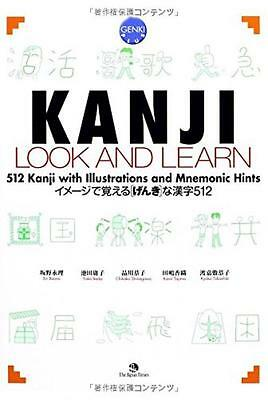 GENKI PLUS KANJI LOOK AND LEARN Text Book / Japanese learning book