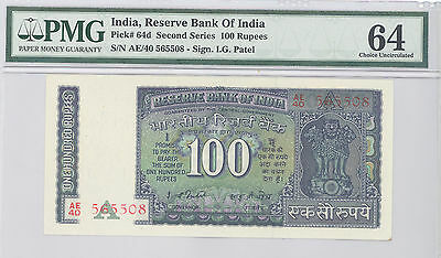 2ND SERIES India Reserve Bank of India 100 Rupees, PMG 64 Choice UNC, P#: 64d