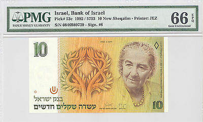 1992 Israel, Bank of Israel 10 New Sheqalim, PMG 66 EPQ GEM UNC P#: 53c