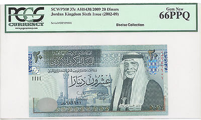 2002 Jordan Kingdom, 20 Dinars, Bseiso Collection, PCGS 66 PPQ GEM NEW P#: 37c