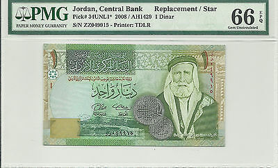 2008 Jordan Central Bank 1 Dinar Replacement-Star PMG 66 EPQ GEM UNC P#: 34UNL1*
