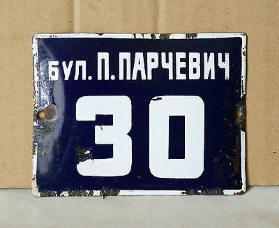VINTAGE 60`s PORCELAIN ENAMEL SIGN PLATE STREET HOME DOOR NUMBER 30
