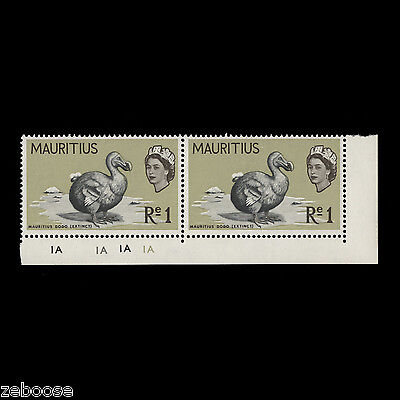 Mauritius 1965 (Error) R1 Dodo plate pair missing pale orange. SG328a; SC287b
