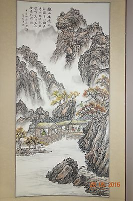 Traditional Chinese Landscape Scroll Painting: Fall Scenery