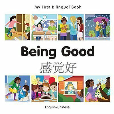 Being Good Milet Publishing Board book 9781785080548