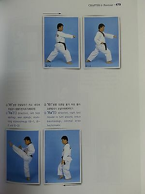 NEW Bilingual (English / Korean) Taekwondo Textbook Kukkiwon