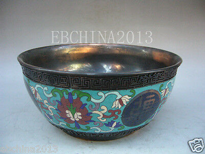 5.5'' Chinese antique collectibles delicate cloisonne bowl