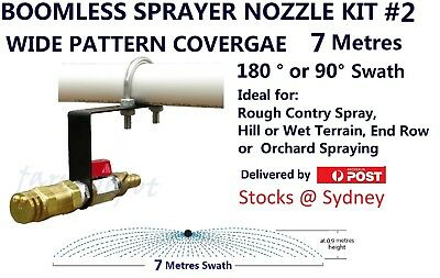 7M Width Boomless Flat Sprayer Nozzle #2 Pattern Swath  Weed Spot Spray Tank