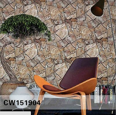 10M 3D Rustic Stone Slate Sand Looking Brown Realistic Impressions Wallpaper 904