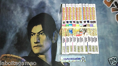 St Seiya Les Chevaliers Du Zodiaques Lot 10 Tomes N°11 A 20 Livre Mangas Vf Kana
