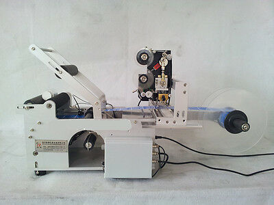 LT-50D Semi-automatic Round Bottle Labeler Labeling Machine with Printer 220V Y