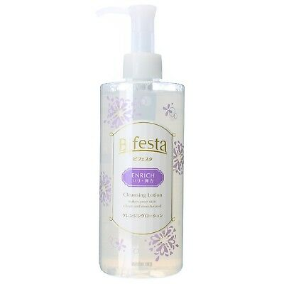 [2015 NEW] MANDOM Bifesta ENRICH Cleansing Lotion 300mL with Coenzyme Q10