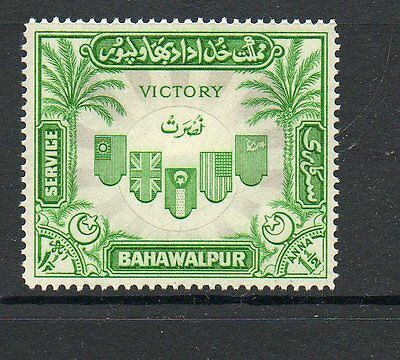 Bahawalpur 1946 Victory unmounted mint stamp