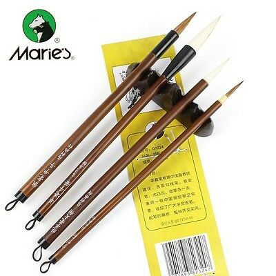 Marie's Chinese Painting Brush Set G1324 (Free shipping on orders over C $15.00)